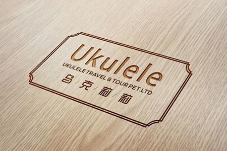 烏克莉莉-新加坡旅行社VI设计