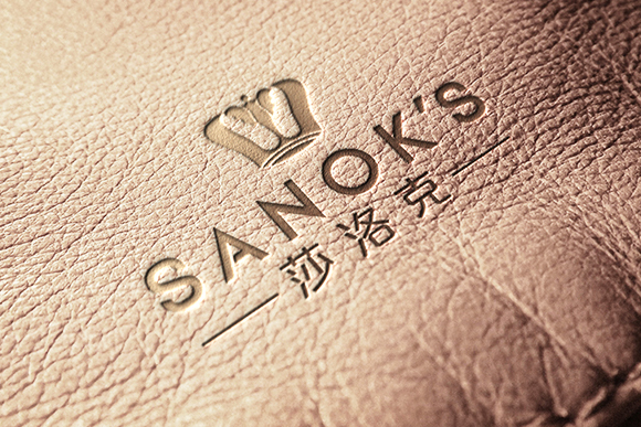 莎洛克-品牌VI设计 (SANOK'S)