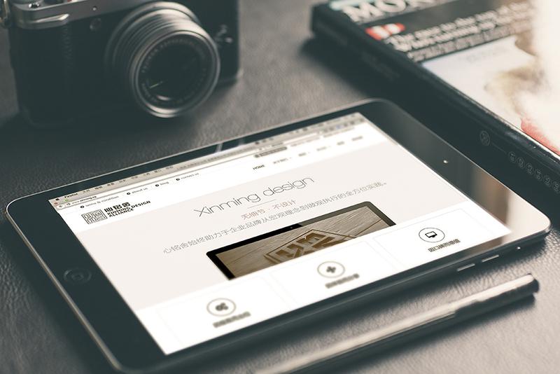 2015网站设计趋势