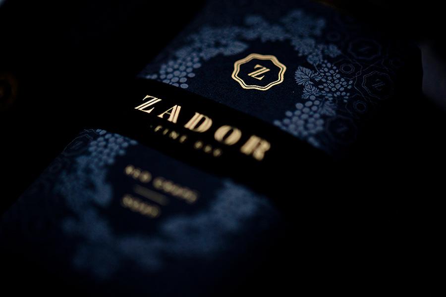 品牌设计,ZADOR