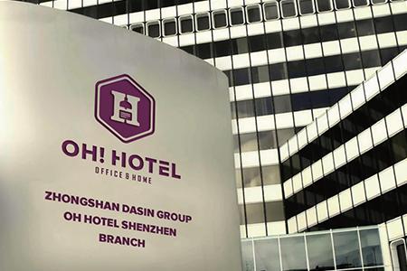 OH HOTEL 酒店品牌设计