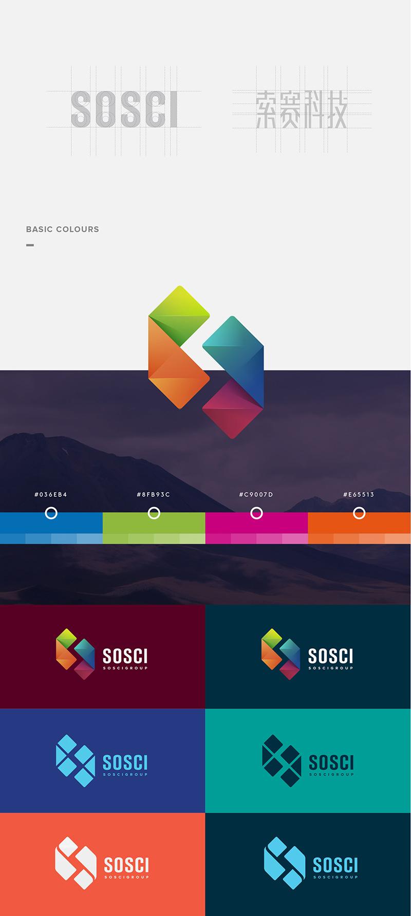 科技公司品牌设计 - vi设计公司_品牌设计 心铭舍