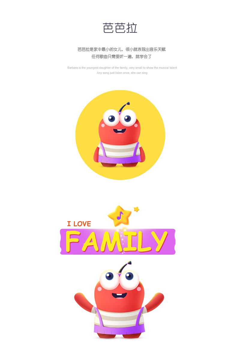 卡通人物设计 - 吉祥物设计,吉祥物设计公司,企业吉祥
