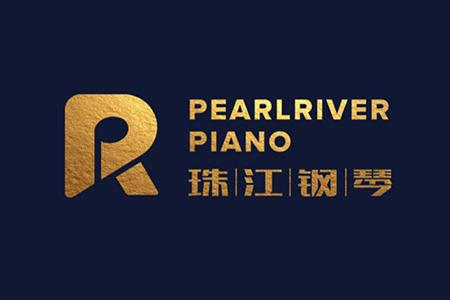 珠江钢琴集团品牌升级