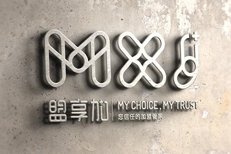 中国连锁经营协会|中国特许展品牌升级