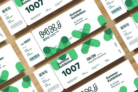盟享加品牌设计|中国连锁经营协会