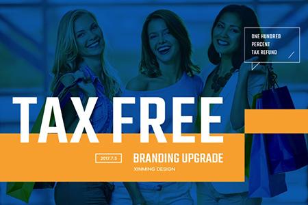 TEX FREE EASY ( 德国 ) 品牌升级