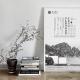 阳光教育集团 | 阳光书院品牌设计 by 黄金城gcgc网站