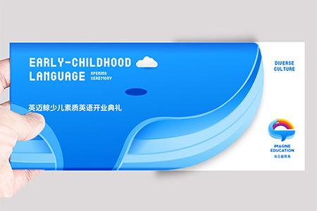 教育机构品牌VI设计 | 英迈鲸